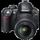 Nikon D3100 + objektiv 18-55 VR AF-S DX  + Paměťová karta SDHC 16GB Lexar v ceně 300 Kč
