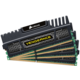 Corsair Vengeance Black 32GB (4x8GB) DDR3 1600