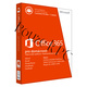 Microsoft Office 365 pro domácnosti 1 rok, bez média, pouze s novým počítačem  + Symantec N360 (1uživatel 3PC/1rok) v ceně 1190,- + XBOX LIVE Předplacená karta 300 Kč