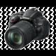 Nikon D5100 + 18-55 AF-S DX VR + 55-300 AF-S VR  + Paměťová karta SDHC 16GB Lexar v ceně 300 Kč + Karimatka Nell samonafukovací zelená v ceně 570 Kč Nikon