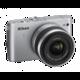 Nikon 1 J3 + 10-30 VR, stříbrná  + Paměťová karta SDHC 16GB Lexar v ceně 300 Kč