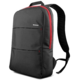 Lenovo Simple Backpack