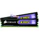 Corsair XMS2 2GB (2x1GB) DDR2 800 (Twin2X2048-6400C4)