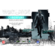 Cyberpunk DLC Watch Dogs (PS3)